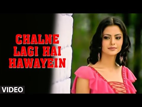 "Chalne Lagi Hai Hawayein by Abhijeet (Full Video) ""Tere Bina"""
