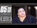 Be-Zameer Phoppo | Meri Kahani Meri Zabani | SAMAA TV | 05 Feb 2017