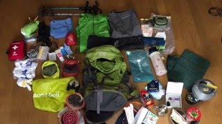 getlinkyoutube.com-登山 装備(日帰り) 山のまこちゃんの場合