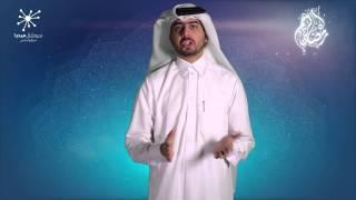 ابديت رمضانك - استراتيجية الإعلام الاجتماعي  - عمار محمد