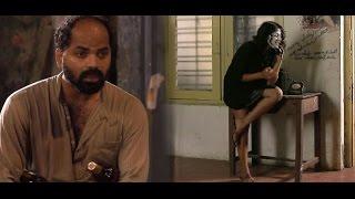 GODSAY | Malayalam Movie Official Trailer HD | Vinay Forrt | Mythili