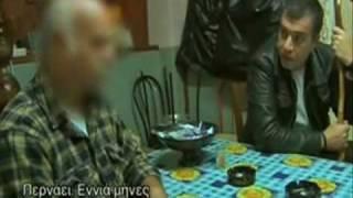 getlinkyoutube.com-Greek Prison - Reportaz sta kelia ton isoviton - Part 1