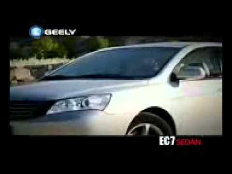 Geely EC7 Sedan GL