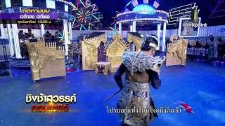 getlinkyoutube.com-ผู้ชนะสิบทิศ วินิตศึกษาในพระราชูปถัมภ์ ลพบุรี Ultra HD
