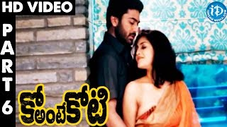 getlinkyoutube.com-Ko Ante Koti Full Movie Part 6 || Sharwanand, Priya Anand || Anish Kuruvilla