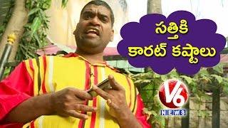 getlinkyoutube.com-Bithiri Sathi On Currency Problems | Funny Conversation With Savitri | Teenmaar News | V6 News