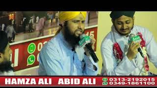 Asad Raza Attari Al Madni-New Naat 2018.by(Hamza Ali Abid Ali)