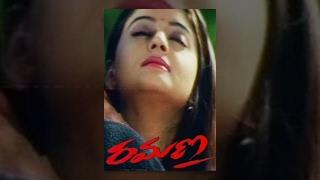 Ramana | Full Length Telugu Movie | Rajendra Babu, Maahi