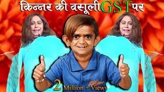 GST Comedy Video... Khandesh Me GST Ka Bukhar  Rafeeque Johny   Ramzan Shahrukh   Shafique Chhotu  