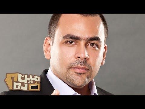 يوسف الحسيني - مين ده؟
