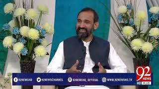 Subh e Noor (Surah Rehman Ki Fazeelat O Ahmiyat ) -28-02-2017- 92NewsHDPlus