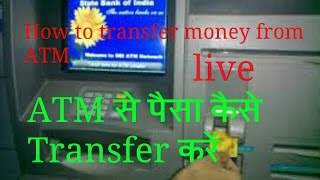 Transfer fund from ATM to bank account width=