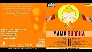 Yama Buddha- Timi Malai