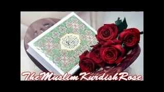 getlinkyoutube.com-Surat Al Baqara kamila  Saad Al Ghamidi سورة البقرة كاملة  سعد الغامدي