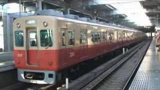 【阪神電鉄】2000系2203F%急行三宮行@西宮(080220)