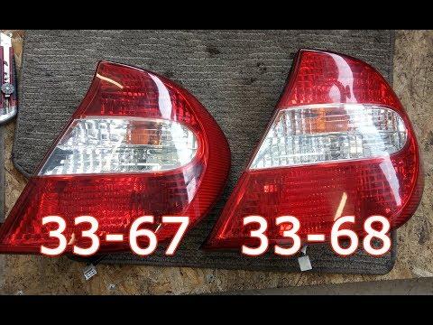 Сравнение задней оптики Тойота Камри acv30 номера koito 33-67, 33-68