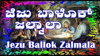 getlinkyoutube.com-Jezu Ballok Zalmala (Konkani Christmas Song)