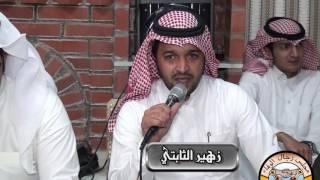 getlinkyoutube.com-قصائد مجالسي (الجزء الثاني) ضيافة الاستاذ محمد رافع العمري لقروب لمجلس رجال الوفاء