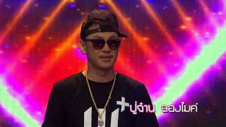 getlinkyoutube.com-AT TEN ตีสิบ 14 กรกฎาคม 2558 [official]