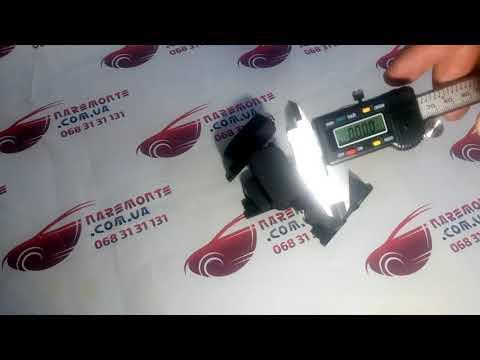 Колодки тормозные задние BYD F3 BYDF3 3502130 БИД Ф3 Лицензия