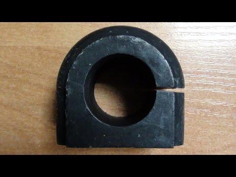 Втулка стабилизатора переднего CHERY B11-2906013