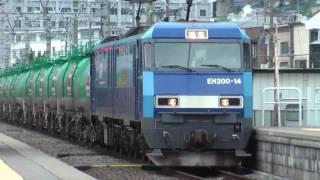 getlinkyoutube.com-貨物列車 停発車の爆音源!(連結器の遊びはこんなにあった)