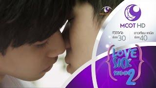 getlinkyoutube.com-Love Sick The Series season 2 - EP 27 (6 ก.ย.58) 9 MCOT HD ช่อง 30