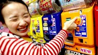 getlinkyoutube.com-ซอฟท่องโลก: เที่ยวญี่ปุ่น【 อากิฮาบาระ 】