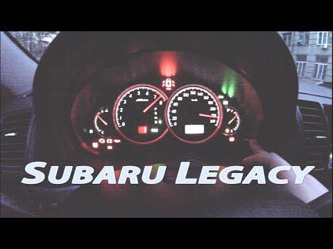 SUBARU Legacy Тест режимов приборов