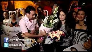 getlinkyoutube.com-بالفيديو: زفاف نجوى كرم