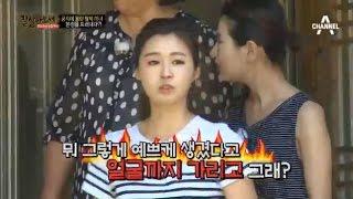 getlinkyoutube.com-북한여자의 본성?! 몰카 두 번 했다간 전쟁나겠네!_채널A_잘살아보세 13회
