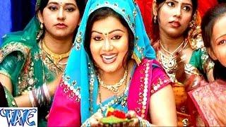 getlinkyoutube.com-ऐ छठी मईया अइहे - Aadit Lihi Mor Araghiya - Anu Dubey - Bhojpuri Chhath Geet 2016 new