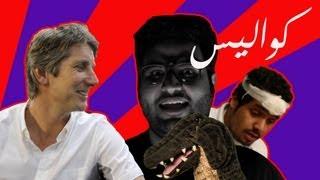 التمساح الحلقة ٥٠: الكواليسية النهائيئية الموسمية | Temsa7LY