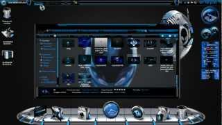 getlinkyoutube.com-Descarga Tema 3D Alienware Blue Para W7 [SIN PASS] AREA52