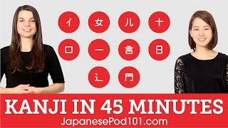 Learn Kanji In 45 Minutes   How To Read And Write Japanese