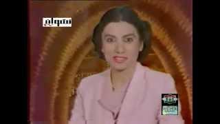 getlinkyoutube.com-المذيعات العراقيات لقناة العراق في الثمانينات