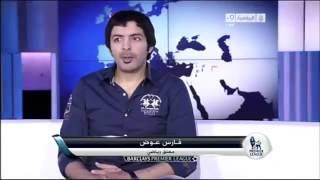 getlinkyoutube.com-فارس عوض يتعرض لـ مقلب من الجزيرة الرياضية