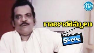 getlinkyoutube.com-Gaaju Bommalu Movie Scenes - Nutan Prasad Meets Gummadi    Sarath Babu    Poornima    Sangeetha