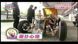 getlinkyoutube.com-Japanese Impossible Custom Car's Vol.2