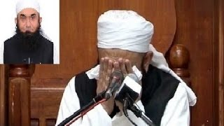 Maulana Tariq Jameel Emotional Bayan (2016) - About Hazrat Aamina R.A