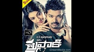 Thuppaki Full Length Movie  Telugu    Bluray   720p