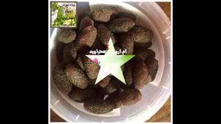getlinkyoutube.com-تحاميل اعشاب مغربية لتكبير المؤخرة والارداف00212618194474