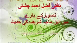 Fazal ahmad chishti   Photo ka bayan