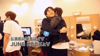 getlinkyoutube.com-[HD] Wake Up backstage: Taehyung with Jungkook