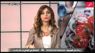 getlinkyoutube.com-عود الرمان عن الدهون الثلاثية