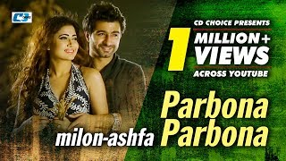 getlinkyoutube.com-Parbona Parbona | Milon | Ashfa | Bangla Hits Music Video