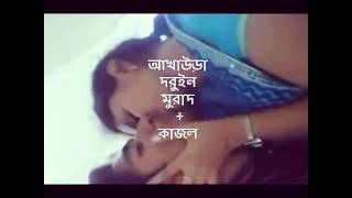 getlinkyoutube.com-Bangladeshi college girl sex with her boyfriend