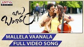 Mallela Vaanala Full Video Song   Babu Bangaram Full Video Songs   Venkatesh, Nayanthara, Ghibran