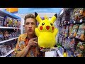 Thrift Shop - MACKLEMORE Parody  TOY STORE