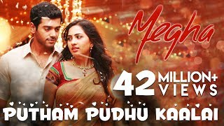 getlinkyoutube.com-Putham Pudhu Kaalai - Megha | Full Video Song